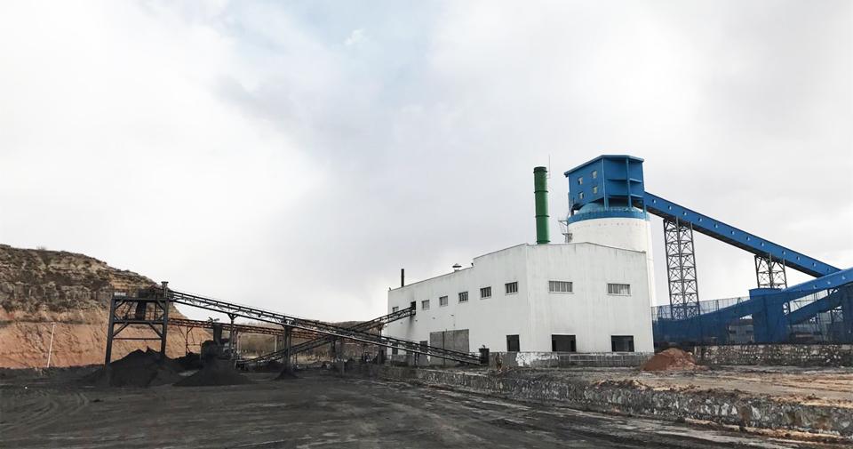 陕西神木嘉元煤矿煤泥干燥项目一期、二期工程